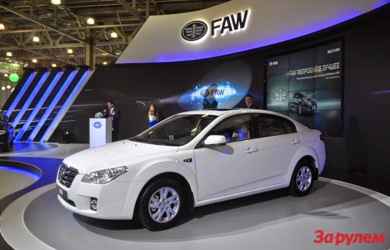 FAW B50