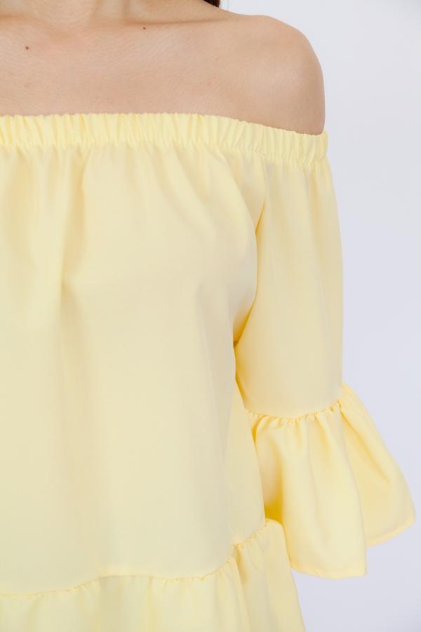 VST866 Yellow