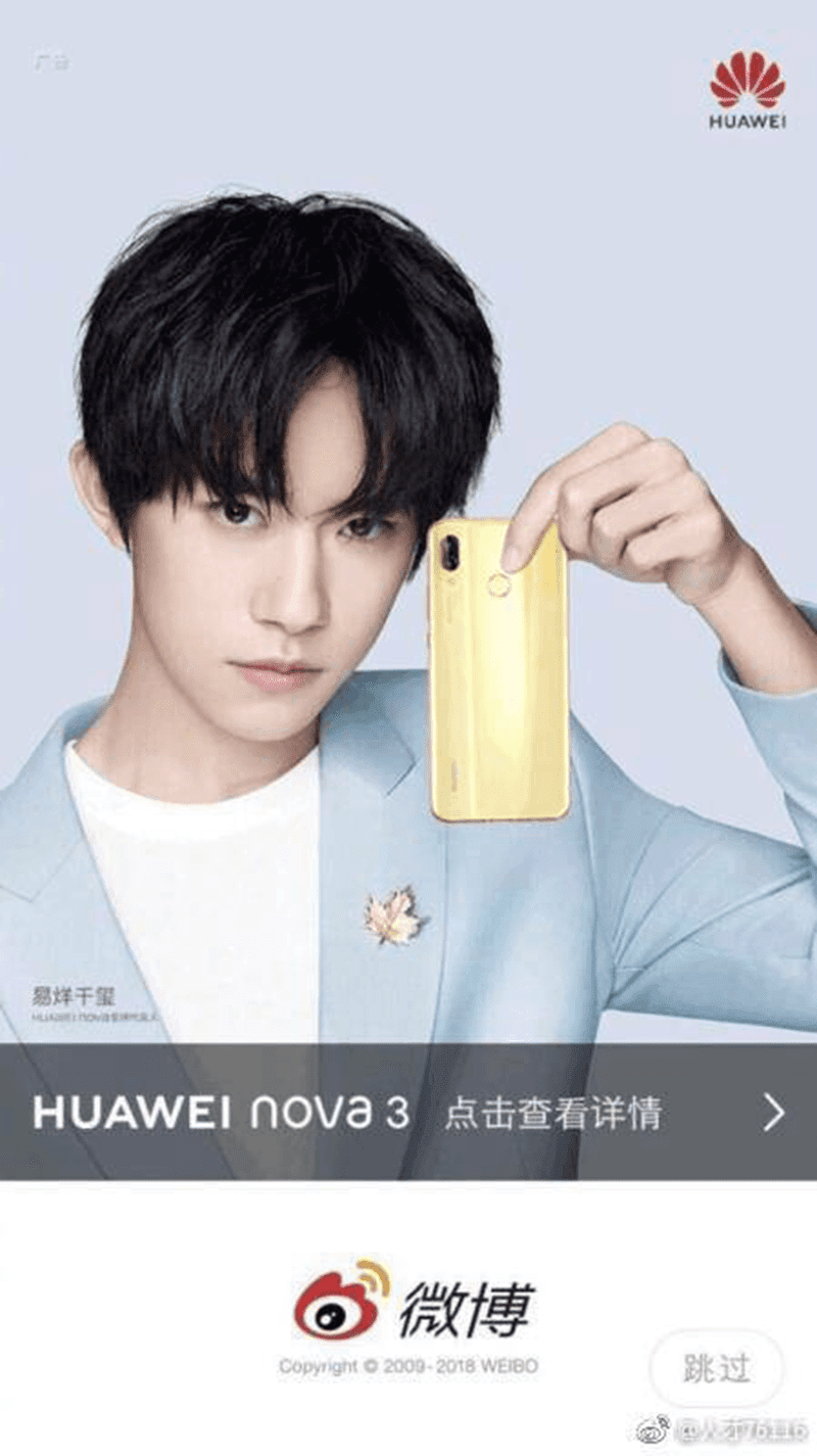 Huawei's upcoming Nova 3 could be the first Kirin 710 smartphone in the world