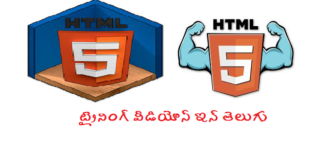 Html5 training videos in telugu