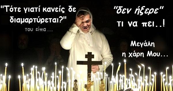 tsipras-kano-to-stavro-mou