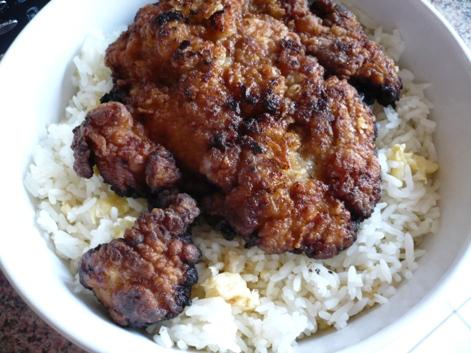 Baked Pork Chop Rice