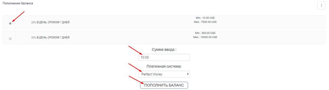 Регистрация в Crypthonex 4