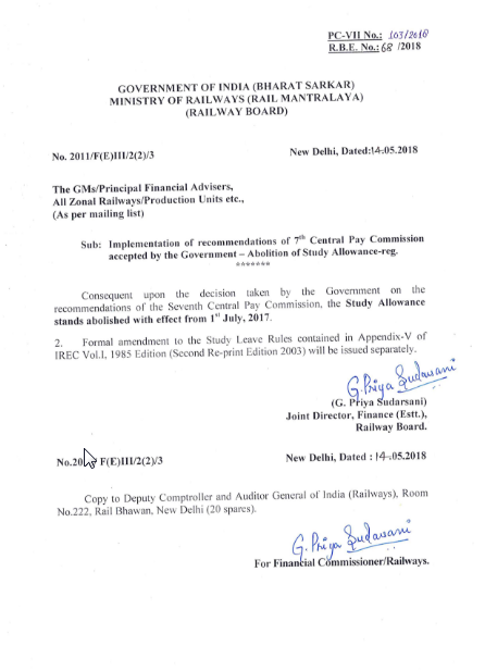 7th-central-pay-commission-study-allowance-railway-pdf