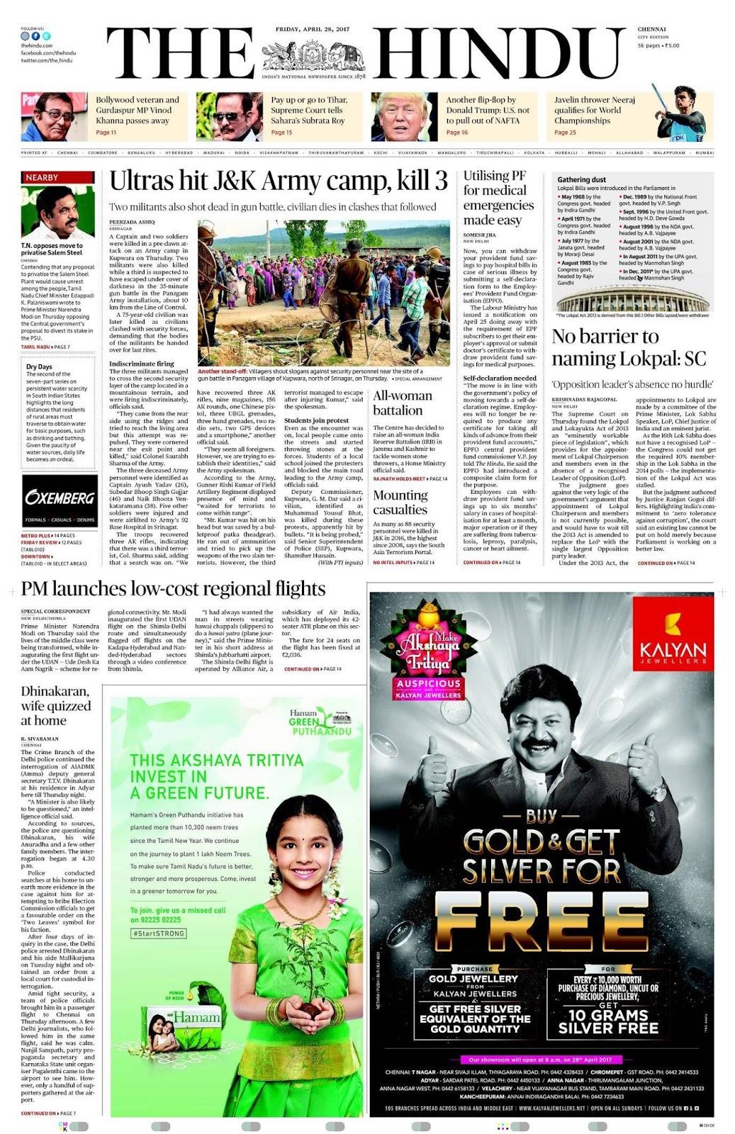 PDF] THE HINDU 02 06 2017 Daily News Paper PDF, Tamil