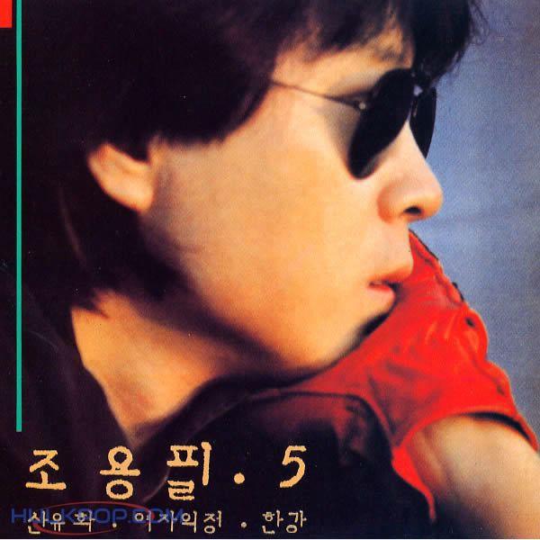 Cho Yong Pil – Jo YongPil 5