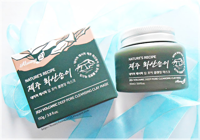 Always21 Nature's Recipe Jeju Volcanic Deep Pore Cleansing Clay Mask