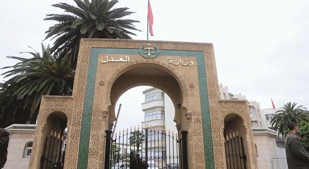 وزارة العدل تُعلن عن تنظيم مباراة لولوج مهنة العدل مفتوحة في وجه الإناث والذكور