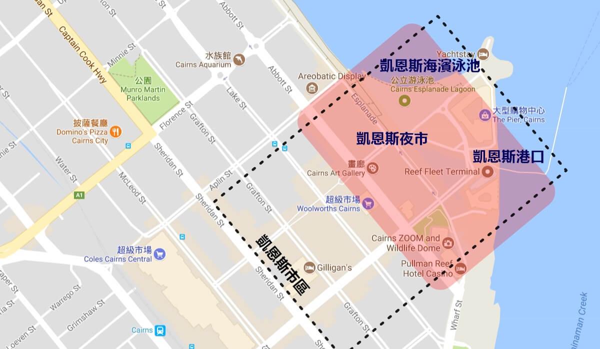 凱恩斯-住宿-推薦-地圖-飯店-旅館-民宿-公寓-酒店-Cairns-Map-Hotel