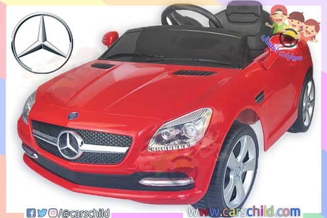 سيارات مرسيدس للاطفال سريعة مع جمالية في التصميم