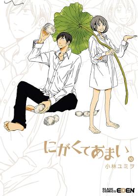 にがくてあまい 第01-11巻 [Nigakute Amai vol 01-11] rar free download updated daily