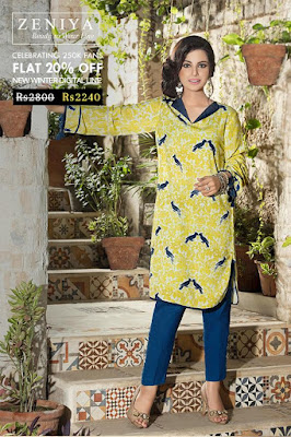Kurti Designs, Fancy Kurti Designs, Kurti Design 2016, Kurti For Girls, Kurti For Pakistani Girls.