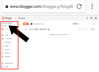 create a free blog website in Assamese, create a free blog in blogger