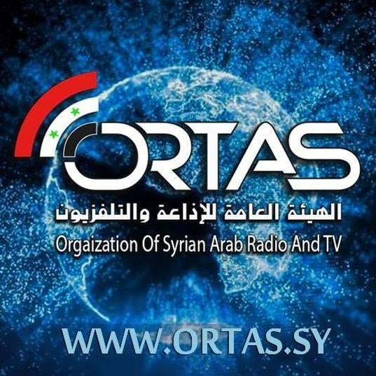 شاهد الفضائية السورية : البث المباشر SyriaTVChannels