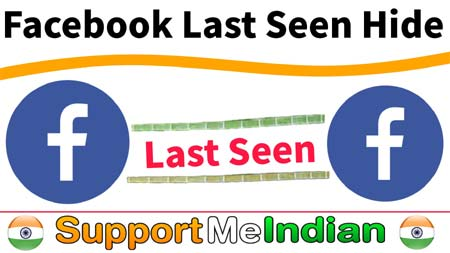 Facebook Last Seen kaise hide kare