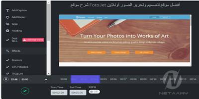 كيفية-عمل-صورة-متحركة-GIF-من-مقطع-فيديو-بسهولة
