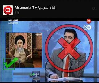 فيديو : فضيحة برنامج البشير شو الطائفي و استهدافة للمذهب الشيعي و علماء الشيعة و الحوزة العلمية بالنجف الأشرف 2017