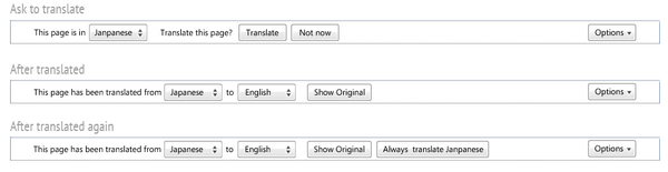 firefox-built-in-translation