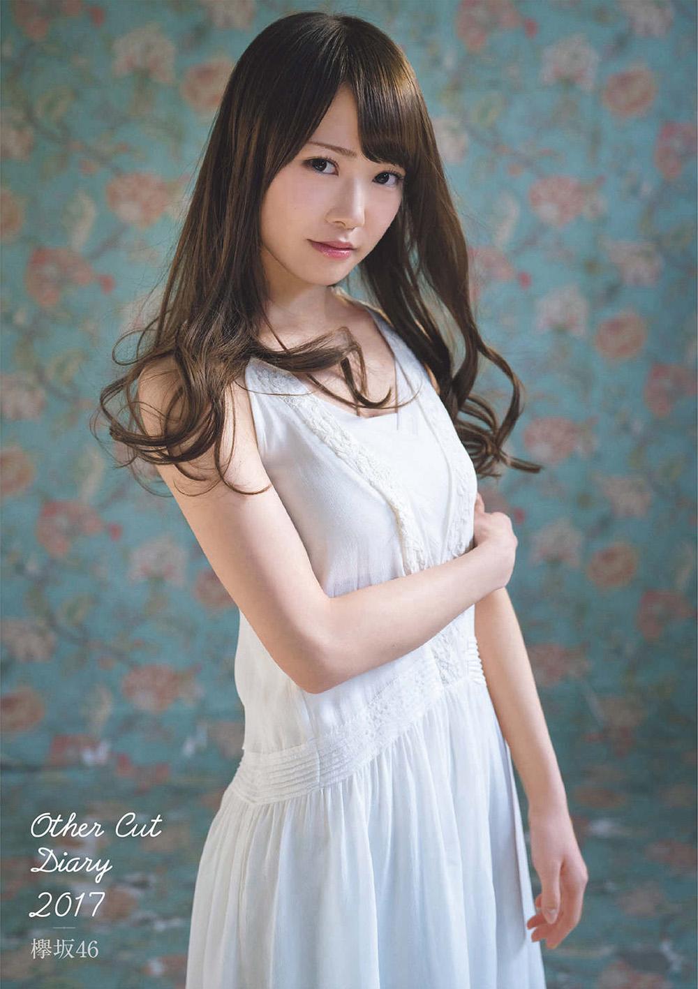 Keyakizaka46 欅坂46, FLASHスペシャルグラビアBEST 2018新春号