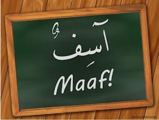 bahasa arab maaf