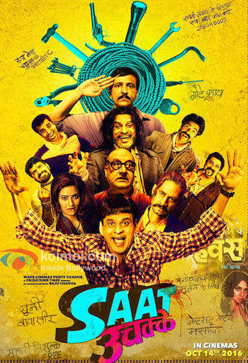 Saat Uchakkey 2016 Full Movie - Saat Uchakkey 2016 Full Hindi Movie Download DVDScr XviD HD Mp4 3GP
