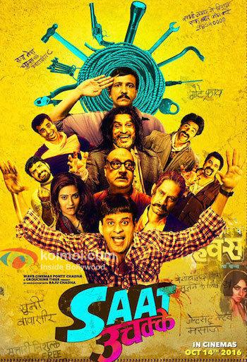 Saat Uchakkey 2016 Hindi Movie Download