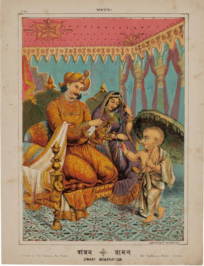 Vamana Avatar - Calcutta Art Studio, Calcutta (Kolkata) c1880's