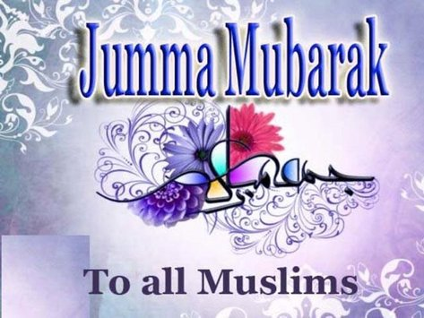Jumma Mubarak Images For Whatsapp
