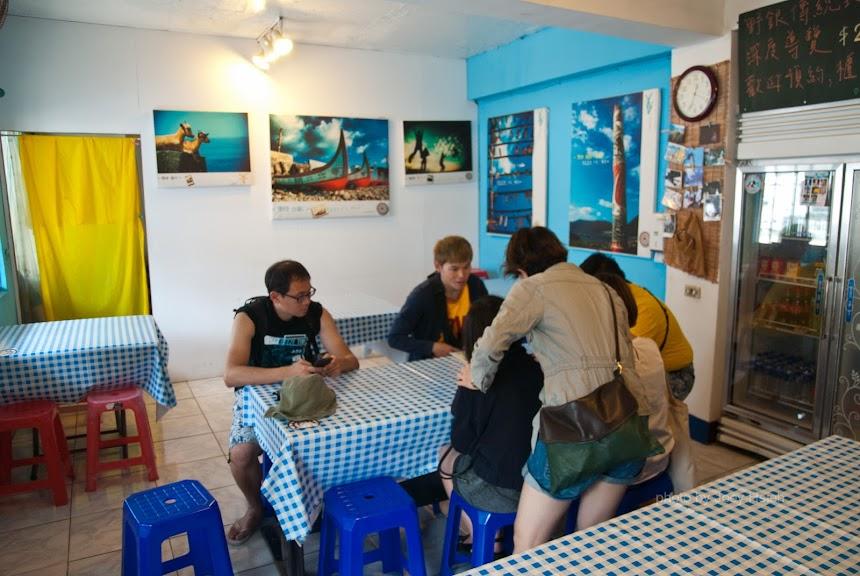 海的窩 簡餐 蘭嶼 食記