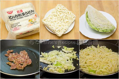 上海粗炒麵製作圖 Shanghai Fried Noodles Procedures