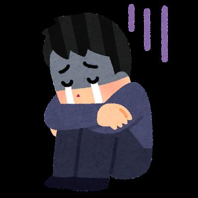 泣き寝入りのイラスト(男性)