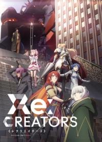 http://www.anime-kishi.tv/2017/05/re-creators.html#