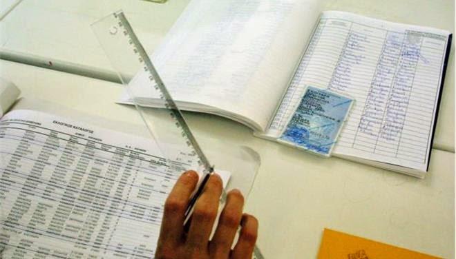 Ωράριο λειτουργίας των Γραφείων Διαβατηρίων, κατά το διήμερο διεξαγωγής των Βουλευτικών εκλογών, για την εξυπηρέτηση των πολιτών