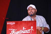 Sivalinga Movie Press Meet Stills  0037.jpg