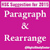 HSC Suggestion for 2015 | English 1st Paper | Paragraph & Rearrange | Jessore Board