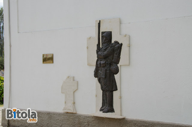 Dobro Pole monument on French military cemetery in Bitola