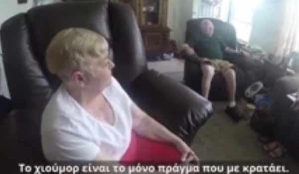 Η γυναίκα που προσπαθεί να αποδείξει ότι δεν έχει πεθάνει!