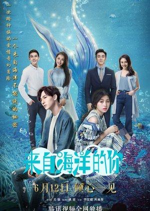 Xem Phim Biển Cả Đưa Em Đến 2018