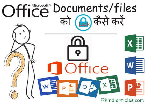 Lock ms Word file