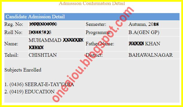 Allama Iqbal Open University Islamabad - aiou pk: Checking