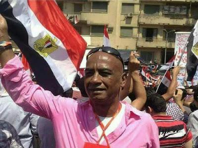 Gamal Sorror