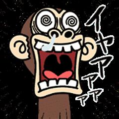 Funny monkey6