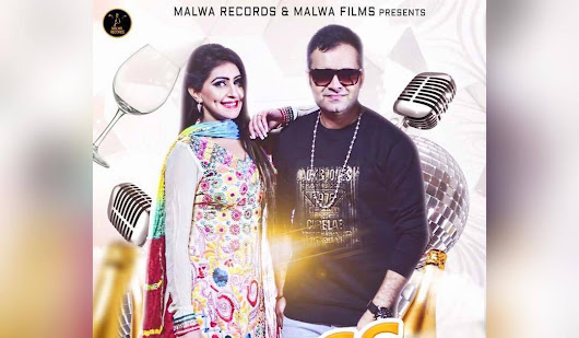 Glass Kach Da Manpreet Sandhu Download punjabi mp3 Full Song