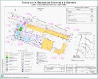 Проект склада № 2 по ул. Парижская Коммуна в г. Иваново - Проект организации строительства