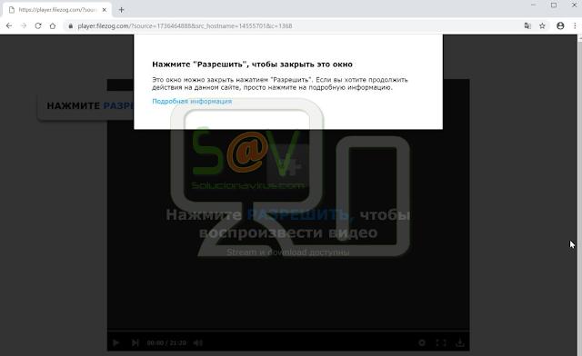 Player.filezog.com pop-ups