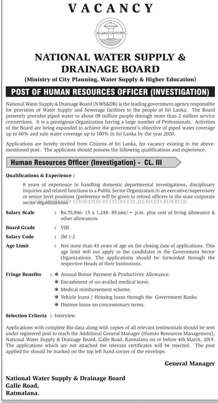 Vacancies at National Water Supply and Drainage Board