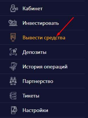 Регистрация в Neironix.biz 6