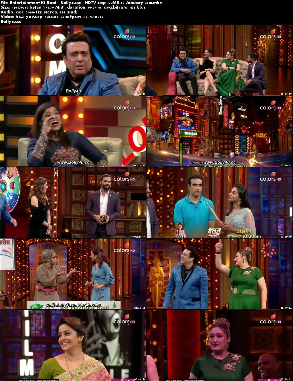 Entertainment Ki Raat HDTV 480p 170MB 13 January 2018 Download
