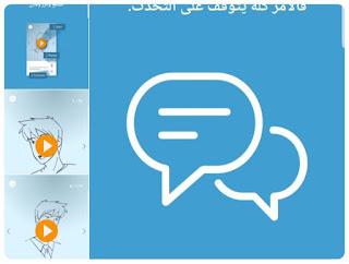 مقدم من موقع ابداع سوفت وير الكاتب محمد الوسماني