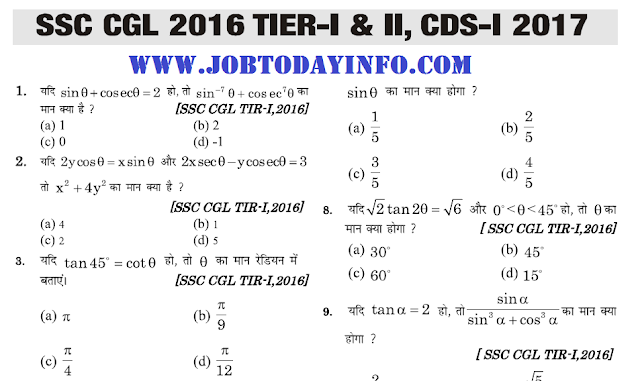 SSC 2016 CGL Tier-I & II CDS-1 2017 Problems & Solutions PDF Download